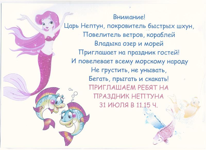 Поздравления к дню святого валентина для любимого самом